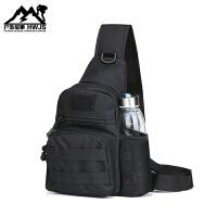 多功能战术胸包军迷户外骑行单肩包带水壶套胸包战术小背包