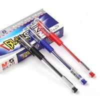 晨光中性笔黑0.5mm水笔Q7商务签字笔简约红/蓝色学生写字笔办公用