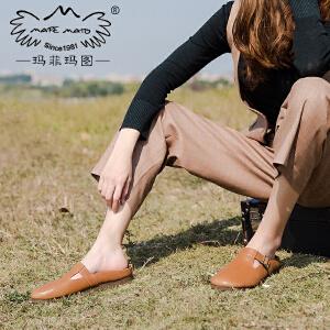 玛菲玛图英伦风女鞋2018新款春季单鞋女平底真皮单拖休闲百搭半拖M19811609T1