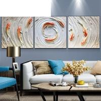 艾欧唯 客厅装饰画 现代简约九鱼图沙发背景墙壁画立体浮雕餐厅墙上挂画 60*60*3联 整条标价 30mm厚板