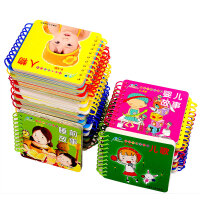 婴幼儿童撕不烂早教书玩具0-3岁宝宝识字卡片启蒙故事翻翻图书籍