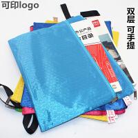 A4加厚文件袋 拉边 定制 印刷 拉链袋 双层收纳布袋BDM-018 单个装