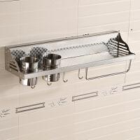 厨房置物架厨房用品壁挂收纳架储物架挂件调料调味架子刀架