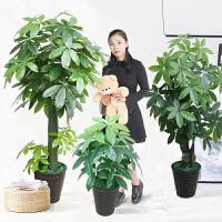 仿真植物盆栽摆设绿植发财树防真大盆景客厅摆件落地假花滴水观音
