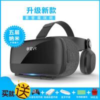 新款vr眼镜 手机专用头盔 体感模拟器游戏机设备带手柄头戴式手机盒子3D/4D眼镜虚拟现实ar眼 体感手柄