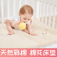 幼儿园床垫 婴儿床垫被垫子宝宝褥子纯棉棉花被褥儿童床褥棉垫褥垫四季通用冬 70*130 2.5斤厚褥