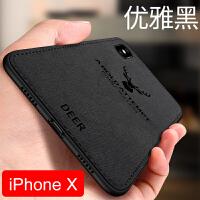 苹果xs max手机壳iphone X保护套xsmaxipx潮牌iphonex男iphonexr女款 iPhone X