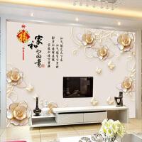 【支持礼品卡】电视背景墙壁纸装饰客厅5D现代简约3D影视墙纸家用8D墙布壁画大气3zl