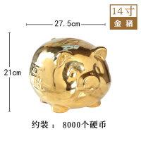 装饰摆件超大陶瓷猪创意生日礼品可爱儿童零钱储蓄存钱罐