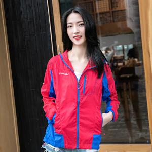 AIRTEX亚特防晒抗紫外线透气登山旅行跑步运动皮肤风衣