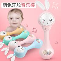 婴儿音乐软胶玩具3-6-12个月手摇铃小孩儿童女宝宝男孩益智0-1岁