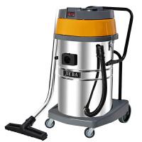 吸尘器BF502家用强力大功率2000W酒店商用3000W工业洗车70升