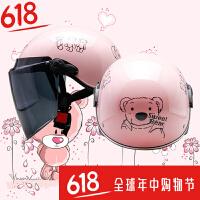摩托车头盔电动车头盔男女夏季半盔半覆式帽防晒帽SN4761 均码