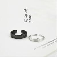新款创意黑猫白猫情侣对戒925银一对日韩男女潮人个性开口戒指女简约Y/D 709J0084