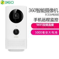 小米米家智能摄像机 1080P摄像头夜视红外全高清摄像头AI人形侦测无线网络监控探头家用手机远程双向语音通话