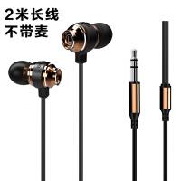 v19m金属耳机入耳式2米长线电脑耳塞YY主播K歌耳机 咖啡色(2米不带麦) 官方标配