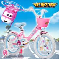 飞侠儿童自行车宝宝脚踏车山地车自行车12/14/16寸男女玩具车