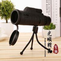 【带支架】旋伸目镜 35X50高倍高清望远镜 单筒望远镜 户外观鸟镜