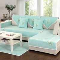 防水沙发垫夏四季通用防滑客厅简约现代组合套装沙发巾套