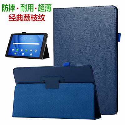 三星Galaxy Tab A 10.5英寸T590保护套平板电脑T595C皮套全包支架  加钢化膜