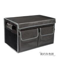 汽车后备箱储物箱车载置物箱车用整理箱多功能折叠收纳箱车内用品