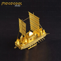 3D拼图拼装模型板屋船 早教智力文具金属立体DIY全金属船舶