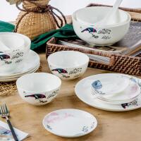 【当当自营】SKYTOP斯凯绨 碗盘碟碗筷陶瓷欧式骨瓷餐具套装 20头午后时光