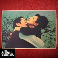 2046 一代宗师 蓝莓之夜 王家卫电影牛皮纸海报装饰画 东邪西毒 (A3)30x42cm 2cm实木相框(黑) 如需