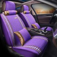 汽车装饰 夏季冰丝汽车坐垫全包围 汽车用品新品四季通用座套