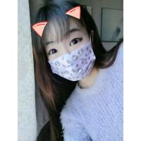 冬季个性潮款男女印花防尘透气加厚防病菌可爱韩版一次性口罩女神 紫色 kt50送50