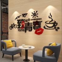 致青春3d立体墙贴画奶茶店墙壁装饰咖啡厅布置贴纸吧台墙贴