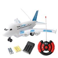 遥控玩具飞机电动儿童男女宝宝36岁耐摔充电A380巴士车空中客机
