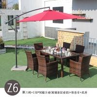 户外桌椅藤椅椅子酒吧阳台室外露台花园庭院休闲桌椅组合藤编桌椅