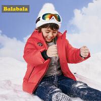【3件3折价:179.4】巴拉巴拉男童羽绒服中大童新款秋冬外套加厚连帽外衣