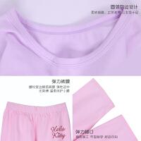 儿童睡衣女套装春夏女孩睡衣套装女生家居服空调服睡裤