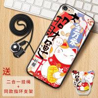 苹果6手机壳iPhone6s女款潮硅胶i6plus男6p全包防摔6splus保护套