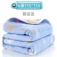 斜月三星母婴 宝宝六层纱布童被毛巾被 多功能纯棉儿童浴巾 空调毯毛巾毯 纯棉透气