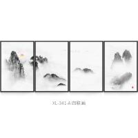 新中式装饰画山水画国画 客厅沙发背景墙挂画中国风 厂家画芯