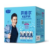 【常温酸奶】君乐宝开啡尔发酵乳200g*24/箱