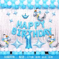 家居生活用品宝宝周岁生日儿童布置派对装饰气球套餐小鸡宝宝主题背景气球