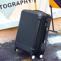 拉杆箱行李箱万向轮旅行箱男女密码箱硬箱子登机箱学生20寸24寸26
