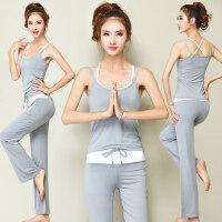 新款瑜伽服套装女显瘦健身房运动服女吊带背心长裤三件套修身瑜伽服