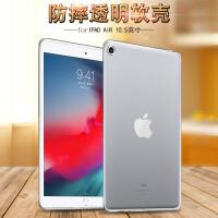 2019新款苹果平板保护套新ipad Air套10.5英寸新版硅胶防摔全包壳 +钢化膜