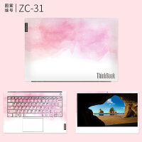 联想ThinkBook贴膜14s笔记本13S电脑贴纸13.3寸全套配件外壳保护