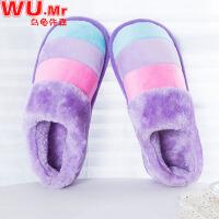 乌龟先森 棉拖鞋 女式冬季全包加厚保暖情侣学生棉鞋女式彩条纹加绒月子毛家居鞋子