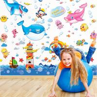 3D立体墙贴纸儿童节房间墙面墙壁装饰幼儿园贴画自粘海底世界卡通 海洋鱼+海洋腰线 特大