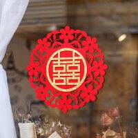 婚房装饰婚庆布置用品窗花喜字无纺布家具喜字贴结婚创意喜字小号5dp