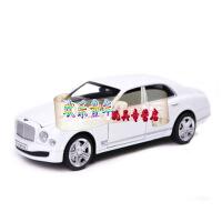 嘉业儿童合金宾利慕尚汽车亮灯发声仿真模型玩具车 男孩玩具 宾利金色 宾利紫色 宾利白色 宾利蓝色 长约17cm!车体合