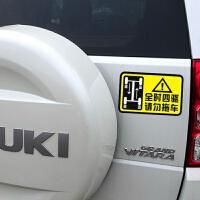 汽车4WD全时四驱请勿拖车车贴纸越野反光贴警示划痕贴创意装饰 汽车用品 反光黄 15X10CM