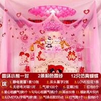 创意结婚房装饰拉花 婚庆用品浪漫卧室纱幔花球新房布置拉花套装